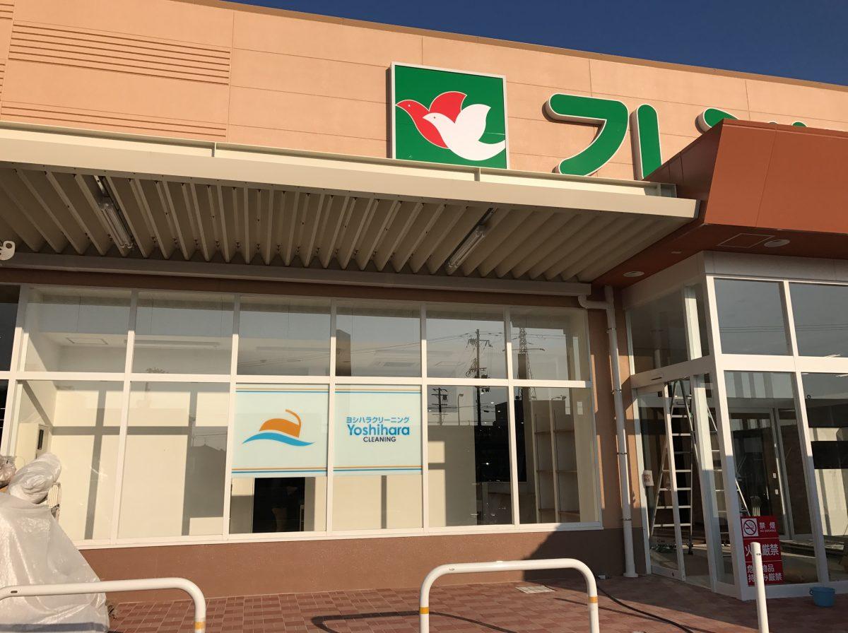 新規出店 平和堂フレンドマート長浜平方店