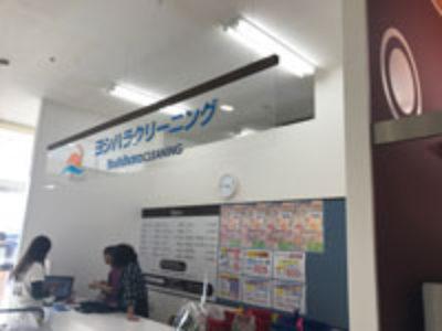 湖北店リニューアルオープン